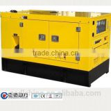 china supplier sells air cooled diesel generator 63kva                                                                         Quality Choice