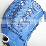 kip leather baseball gloves 120105