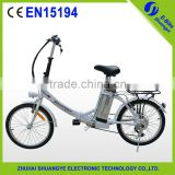 Lithium battery 20 inch cheap china ebike