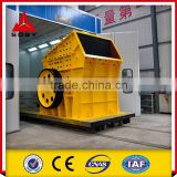 Stone Cutting Machine Hammer Crusher