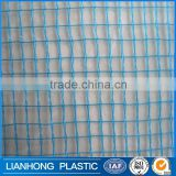 Anti hail protection netting for furit tree, agriculture plastic anti hail protection guard net,Plastic PE Bird Netting