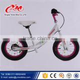 CE approved kids walking bike /kids bmx bike without pedals /kids running bike