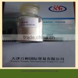 High quality barium chloride 99% for the purification of brine solution in caustic chlorine plants.
