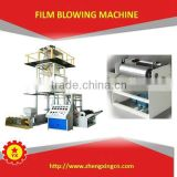 LDPE recycle shopping bag blown film extruder manufacture in 2015
