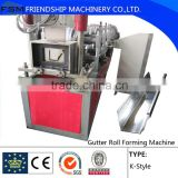 K-Style Gutter Machine,Metal cold roll forming machine, Gutter used for carry Rainwater /eavesdrop Hydraulic