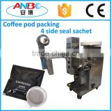 soft coffee pod packing machine, soft pod packing machine, soft pod packaging machine                                                                         Quality Choice