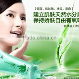 AFY new generation natural aloe vera extract aloe vera juice remove Acne Oil for skin lightening