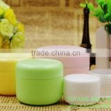 100g Yellow Plastic hair mask jar container with plastic lid cap