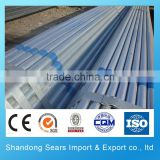 you can buy steel galvanized pipe/galvanized water pipe/thin wall galvanized steel pipe from Shandong Sears