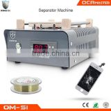 High Quality LCD Glass Separator Machine OM-S1 With Built-in Vacuum Pump For iPhone LCD repairing