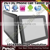china brand low price phone call branded tablet pc 3g sim card slot