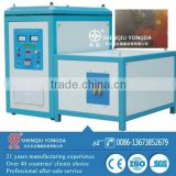 High frequency induction machine hardening