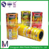Laminated LOGO printing LDPE plastic packing foil film roll made in China