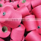 Rayon high quality and competitve price from China