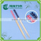 Food grade high quality length bamboo chopsticks with logo by heat tranfer technology