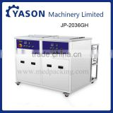 JP-2036GH Supersonic cleaner 135L With the function of filtering circulation drying Industrial cleaning machine