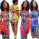 onen Women Traditional African Print Fitted Dashiki Bodycon Short Sleeve Dress