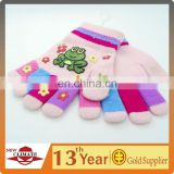 Kid's cute glove,knitted children's mitten,100% acrylic knitted offset priting magic gloves,