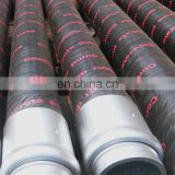 China Factory Supply Steel Wire Braided Flexible Concrete Pump Rubber End Hose