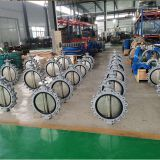 Valve body butterfly valve accessories