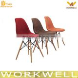 WorkWell high quality DSW leisure fabric covered plastic chair Kw-P44                                                                         Quality Choice