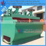 Iron Flotation Separator SF Flotation , Ore Flotation Separator SF Flotation Machine ,Flotation Separator SF Flotation Machine