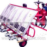 2Z-6300 rice paddy transplanter price