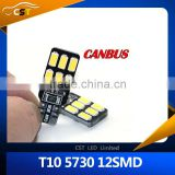 T10 Canbus bulb 194 168 W5W 5630 5730 12LED SMD Car Side Wedge Light Bulb Error Free Auto Car clearance light