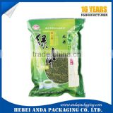 flexible printed resealable ziplock organic food packaging for organic tea / organic food packaging bag supplier