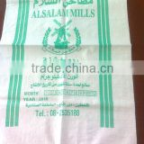 Eco-friendly and security flour sacks gusset white polypropylene woven sugar bag without printing