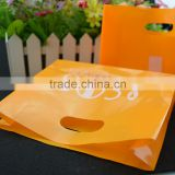 colorful printing hdpe plastic side gussets square bottom shopping soft loop pe shopping die cut bag