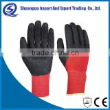 Flexible Wholesale Comfort Latex Medical Examination Gloves