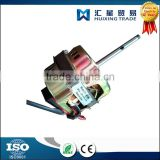 Quality guarantee long-shaft motor for Electric Fans