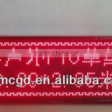 New 2013 Message Led Display Board Remoter Controll P4,F3.75 Single Red Dot Matrix Led Moving Sign