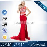 Stylish Western Party Wear Long Chiffon Sexy Ladies One Piece Dress                                                                         Quality Choice