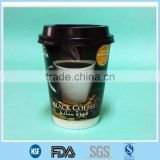 12 oz vending double wall fancy coffee paper cups with 80/90mm lids