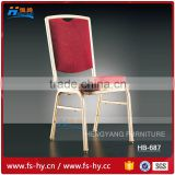 wholesale high quality stackable hotel red upholstered aluminum banquet chair of item HB-687