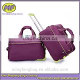 wholesale high quality purple travelling bags with trolley