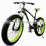 "26"" aluminum alloy frame bicycle one piece crank of fat bike snow bicycles in bulk from china"