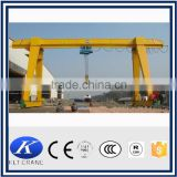 drawing 50 ton used good price small gantry crane