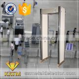 waterproof metal detectors walk through security gate PD6500i with backup battery supporting more than