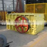 2016 High Quality Mining Crushing Mill Stone Crusher Stone Grinding Machinery