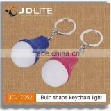 Bulb shape led flashlight keychain with differenct colors led light bulb key chain