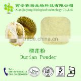 100% Natural Durian Extract, Durian Extract Powder, Durian Extract 4:1~20:1