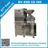 Pulverizer/Pin Mill/Grinder for food industry