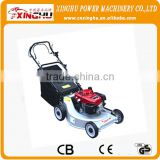 Hot sale high quality MADE IN CHINA self-propelled gasoline 193CC 530s-3 lawn mower/19'' 20'' 21'' lawn machine mower