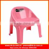 Red Cheap Stacking Plastic Stool