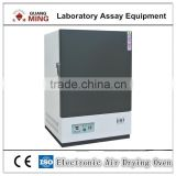 Large capacity laboratory constant temperature electronic drying oven