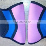 Weight Lifting Elbow & Knee Support