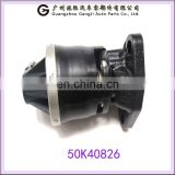 Wholesale Price for Quick Exhaust Valve 50K40826 Exhaust System